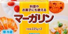 margarine_1